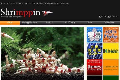 shrimppin